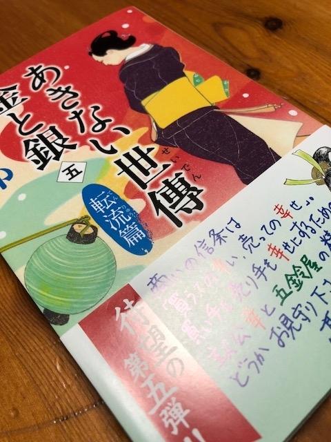 book372.jpg