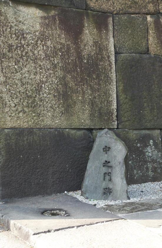 中の門跡-138