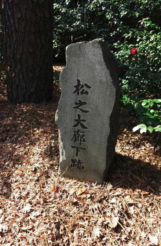 松の廊下跡-203