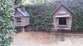 神山森林公園 イルローザの森 生垣迷路 入口