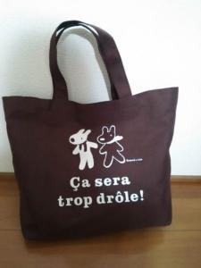 数年前のPascoプレゼント品バッグ