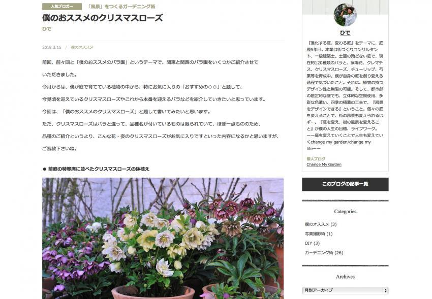 ピクチャ_2_convert_20180320091001