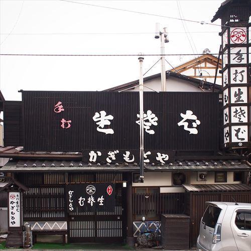 ゆうブログケロブログ軽井沢FEB2018 (47)