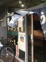tamagawa180303ー11