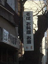 tamagawa180303ー15