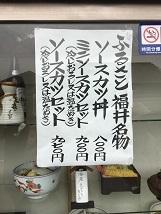tamagawa180303ー16