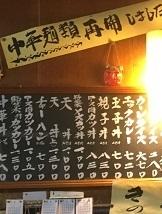 tamagawa180303ー17