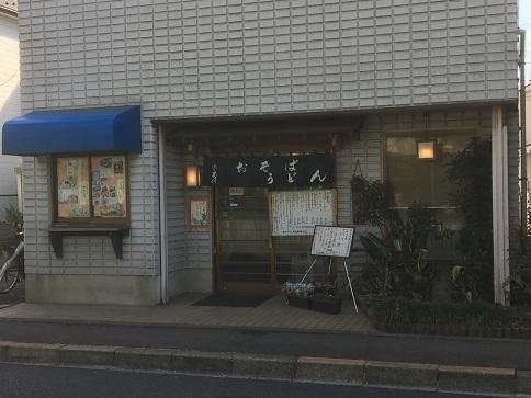 tamagawa180303ー18