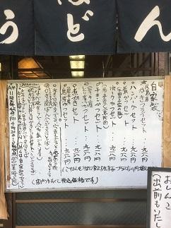 tamagawa180303ー20