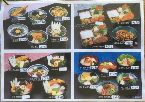 tamagawa180303ー22