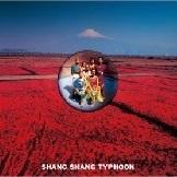 Shang Shang Typhoon Aiga Arukara Daijobu0303