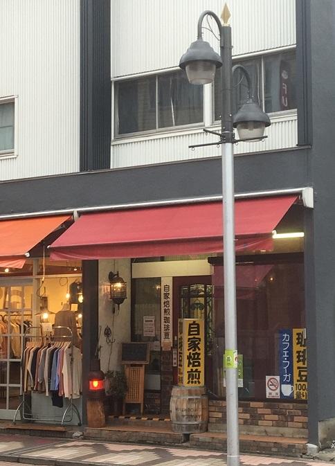 cafefuga12.jpg