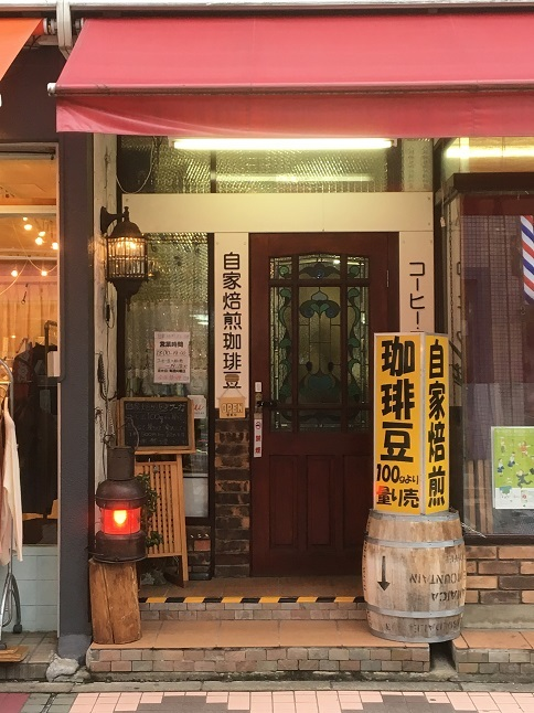 cafefuga13.jpg