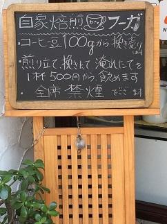 cafefuga14.jpg