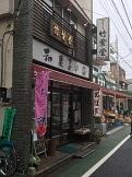 chikushido180322-11.jpg