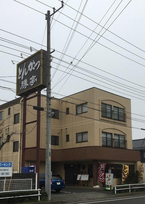 katsutei-higashiyamato180316-12.jpg