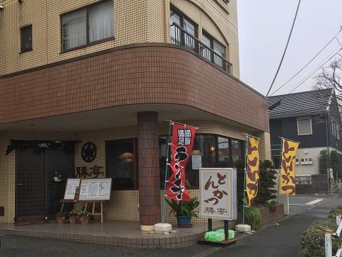 katsutei-higashiyamato180316-13.jpg