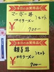 kiraku-tokorozawa180318-31.jpg