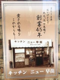 kitchen_new_sanae180331-15.jpg