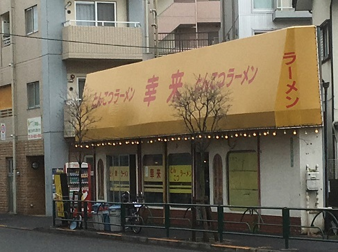 korai-shakujii180322-12.jpg