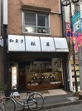 matsuya-sakaecho-21.jpg