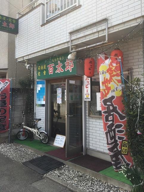 momotaro-kodaira-11.jpg