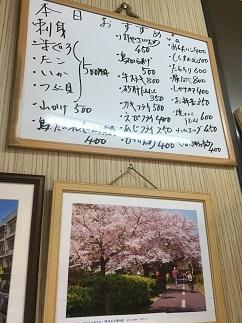 momotaro-kodaira-16.jpg