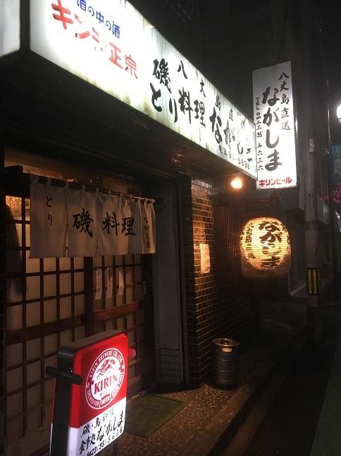 nagashima180310-12.jpg