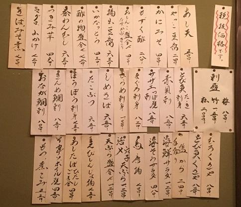 nagashima180310-18.jpg