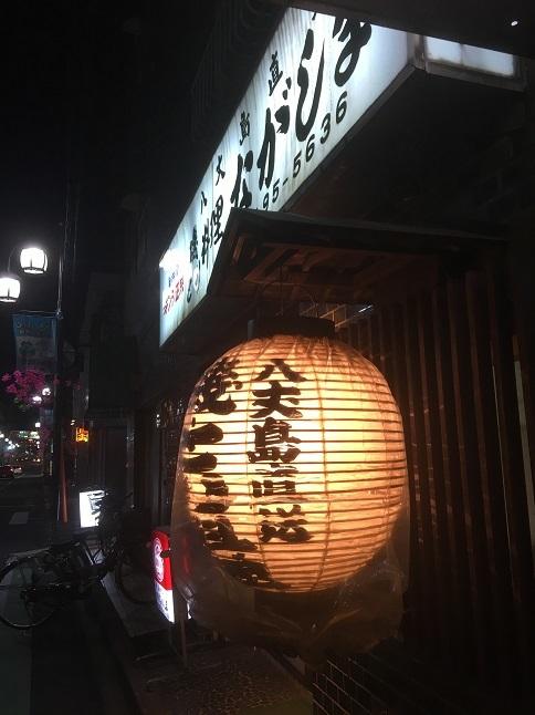 nagashima180310-29.jpg