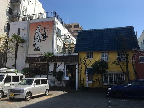 orangehouse-suehirotei-11.jpg