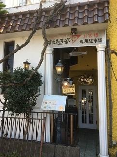 orangehouse-suehirotei-12.jpg