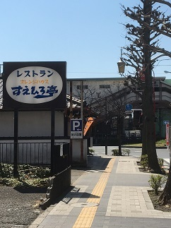 orangehouse-suehirotei-13.jpg