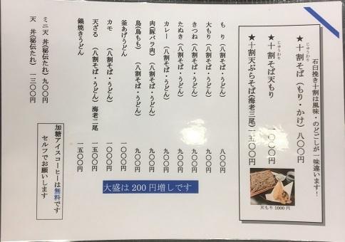 ozaki180202-15.jpg