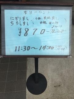 sushikou180310-13.jpg
