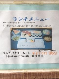 sushikou180310-14.jpg