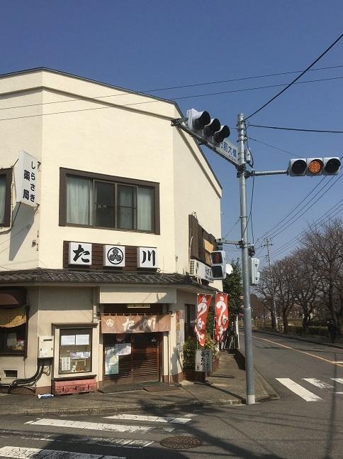 tagawa180313-21.jpg