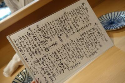 冨士屋西店 002