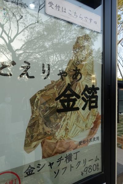SHIROMACHI GRILL007