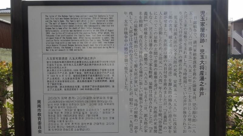 DSC04559 (800x450)