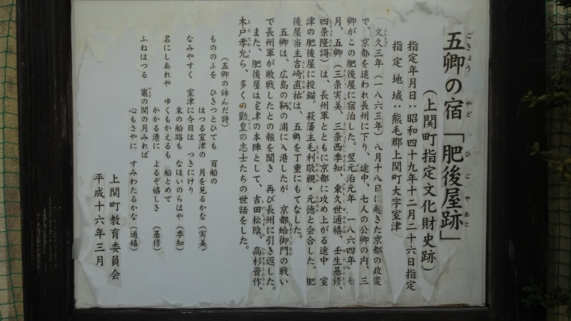 DSC04669 (800x450)