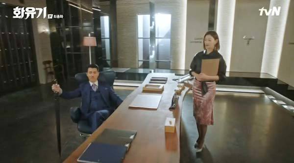チャスンウォン花遊記