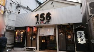 156_店