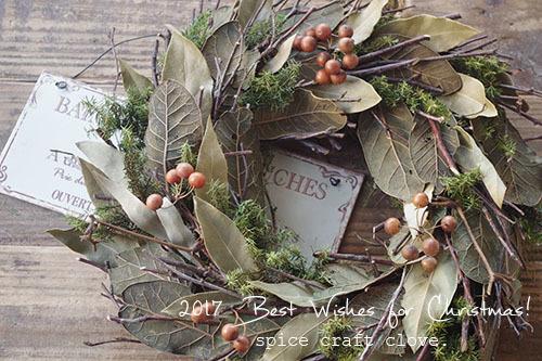 オレガノと木の実のナチュラルリース