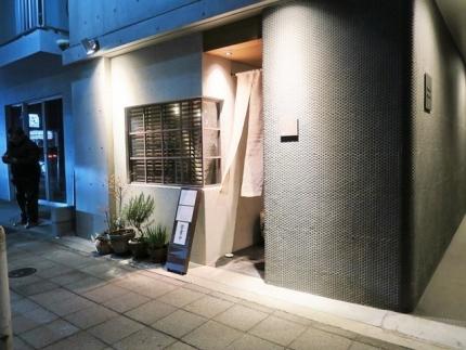 18-2-21ながえ 店