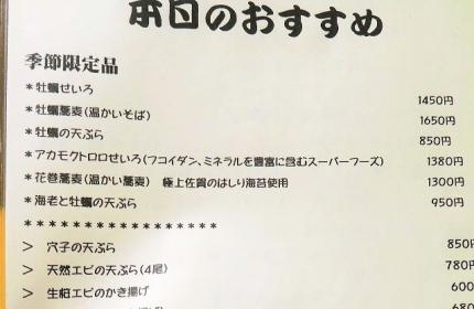 18-3-8 品アカ