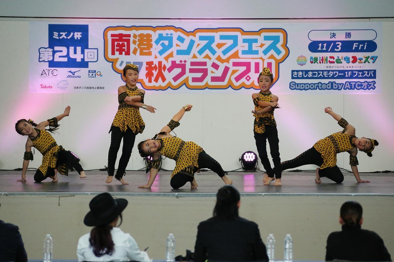 nankoufinal17precious 32