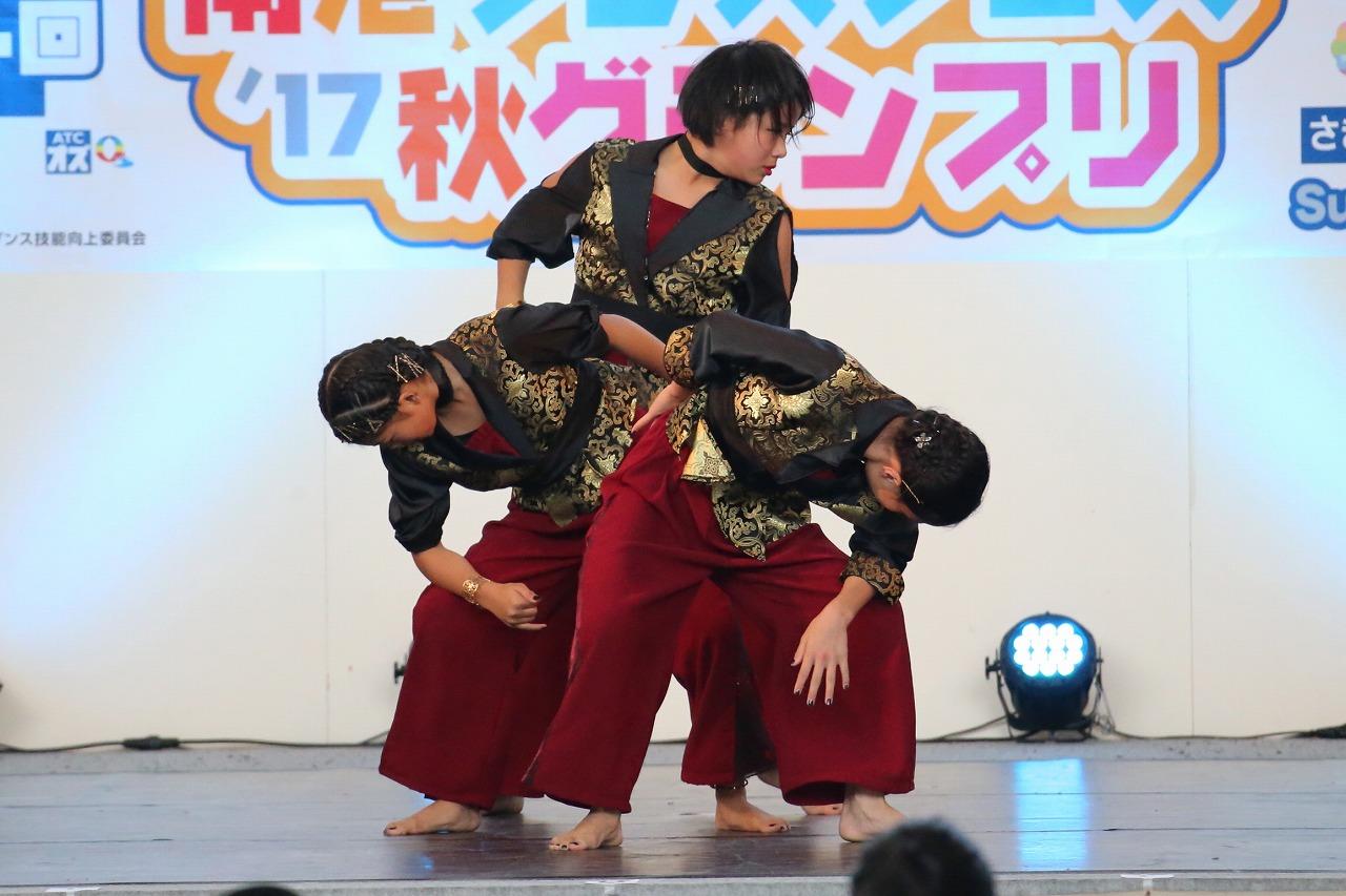 nankoufinal17preme 4
