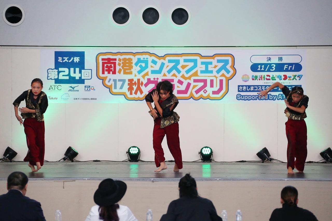 nankoufinal17preme 6