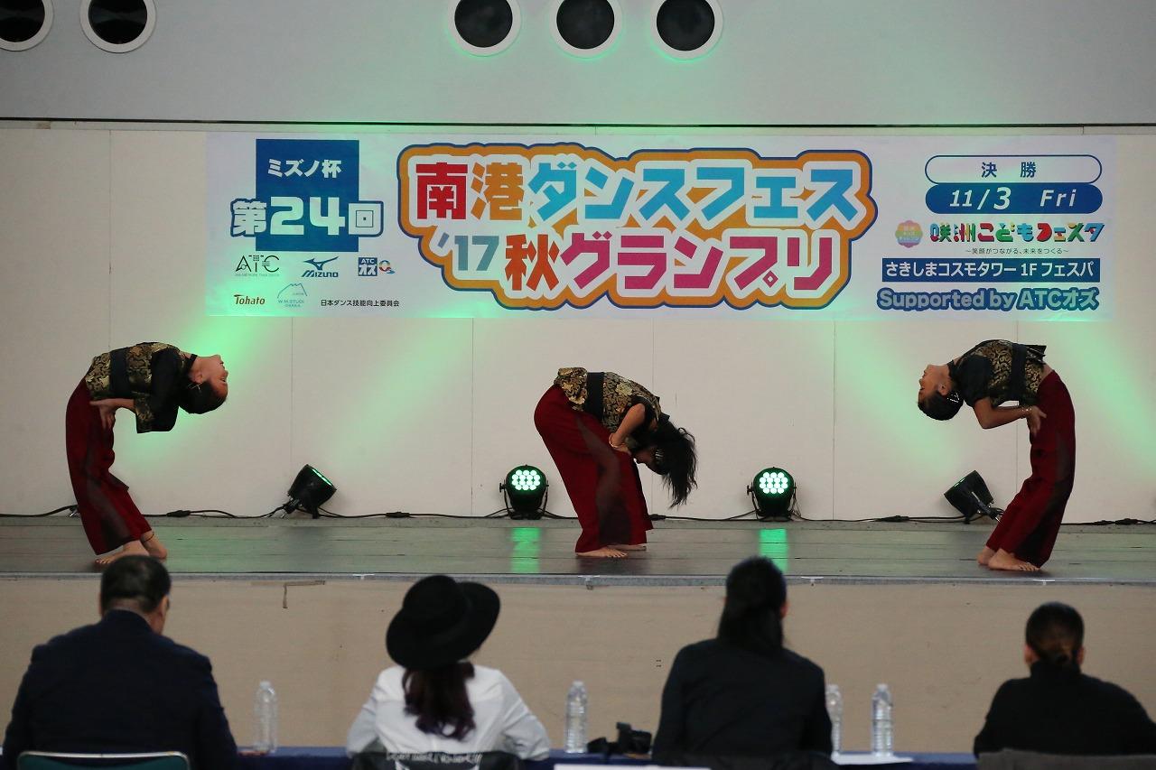 nankoufinal17preme 7